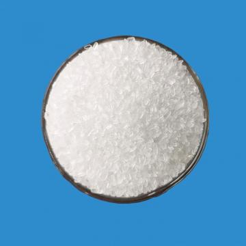 Price of N21% Ammonium Sulfate Fertilizer