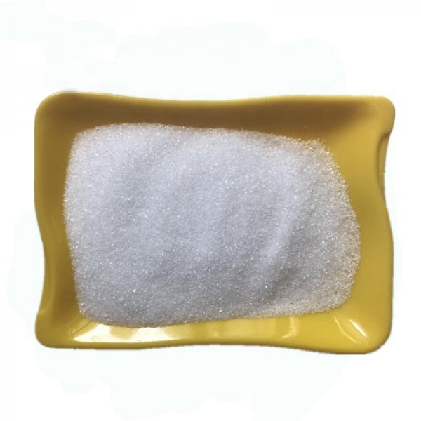 Industrial Grade Ammonium Sulphate for Industry Use #2 image